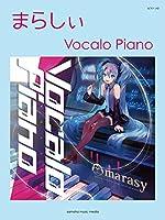 ピアノソロ まらしぃ/Vocalo Piano
