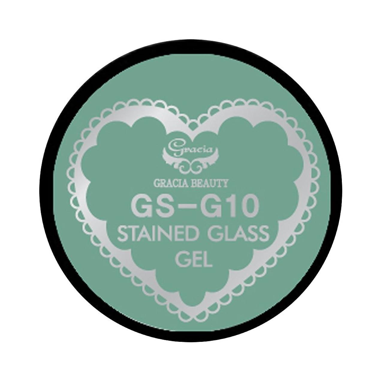 魅了する勘違いするもちろんグラシア ジェルネイル ステンドグラスジェル GSM-G10 3g  グリッター UV/LED対応 カラージェル ソークオフジェル ガラスのような透明感