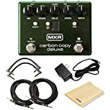 MXR M292 Carbon Copy Deluxe Analog Delay Pedal Bundle w/4 Cables, 9V Power Supply, and Dunlop Polishing Cloth