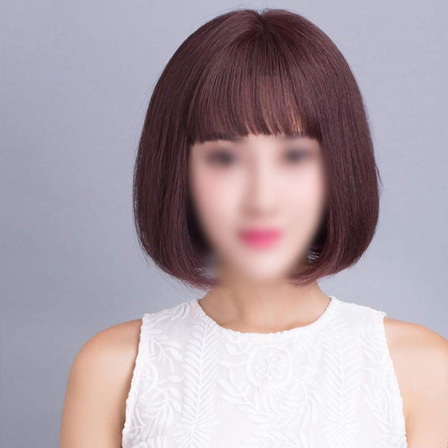 上昇粘着性下にHOHYLLYA 女性の短い髪本物の髪ボブかつらかつらかつらファッションかつら (色 : Hand-woven top heart - dark brown)