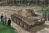 プラッツ DR6830 1/35 WW.II ドイツ軍 パンターD型V2 量産試作タイプ (スマートキット) プラモデル