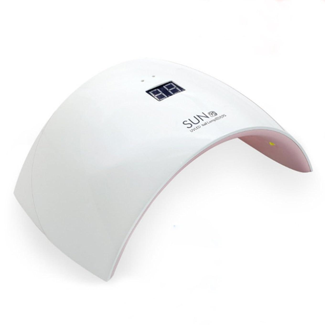 過言年齢マートSUN9C / 9S 24WネイルランプUV爪硬化ドライヤー(2本のタイマー設定(30秒/ 60秒)、爪&足指のゲル用)