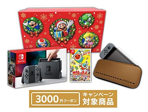 【Amazon.co.jp限定】<ニンテンドースイッチ オリジナルギフトセット>太鼓の達人 Nintendo Switchば~じょん!+Nintendo Switch 本体 グレー+ ニンテンドープリペイド番号3000円分+アクセサリーセット+おまけ付き