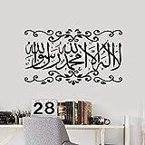 HFDHFH Calcomanía de Pared islámica, calcomanía de Vinilo árabe para Pared, Arte musulmán, Cita, calcomanía, Sala de Estar, Dormitorio, hogar, decoración del hogar, Mural