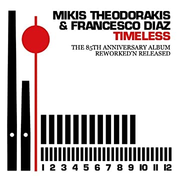 Timeless: The 85th Anniversary Album (Reworked 'N' Released)