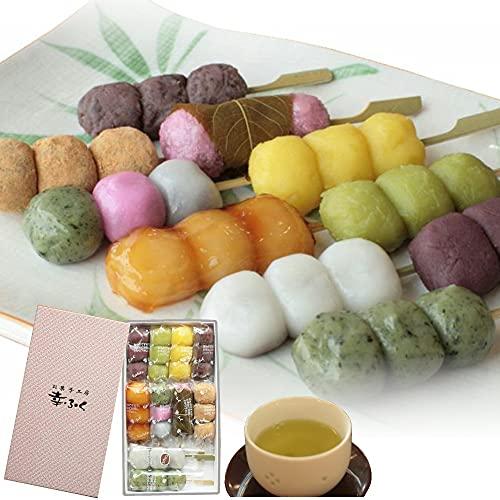 :敬老の日 和菓子 ギフト「幸ふくだんご10種類10本【茶】」 煎茶のおまけ付