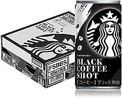 スターバックス ブラックコーヒーショット 165g ×30本