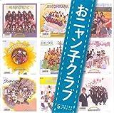 「おニャン子クラブ」SINGLES コンプリート