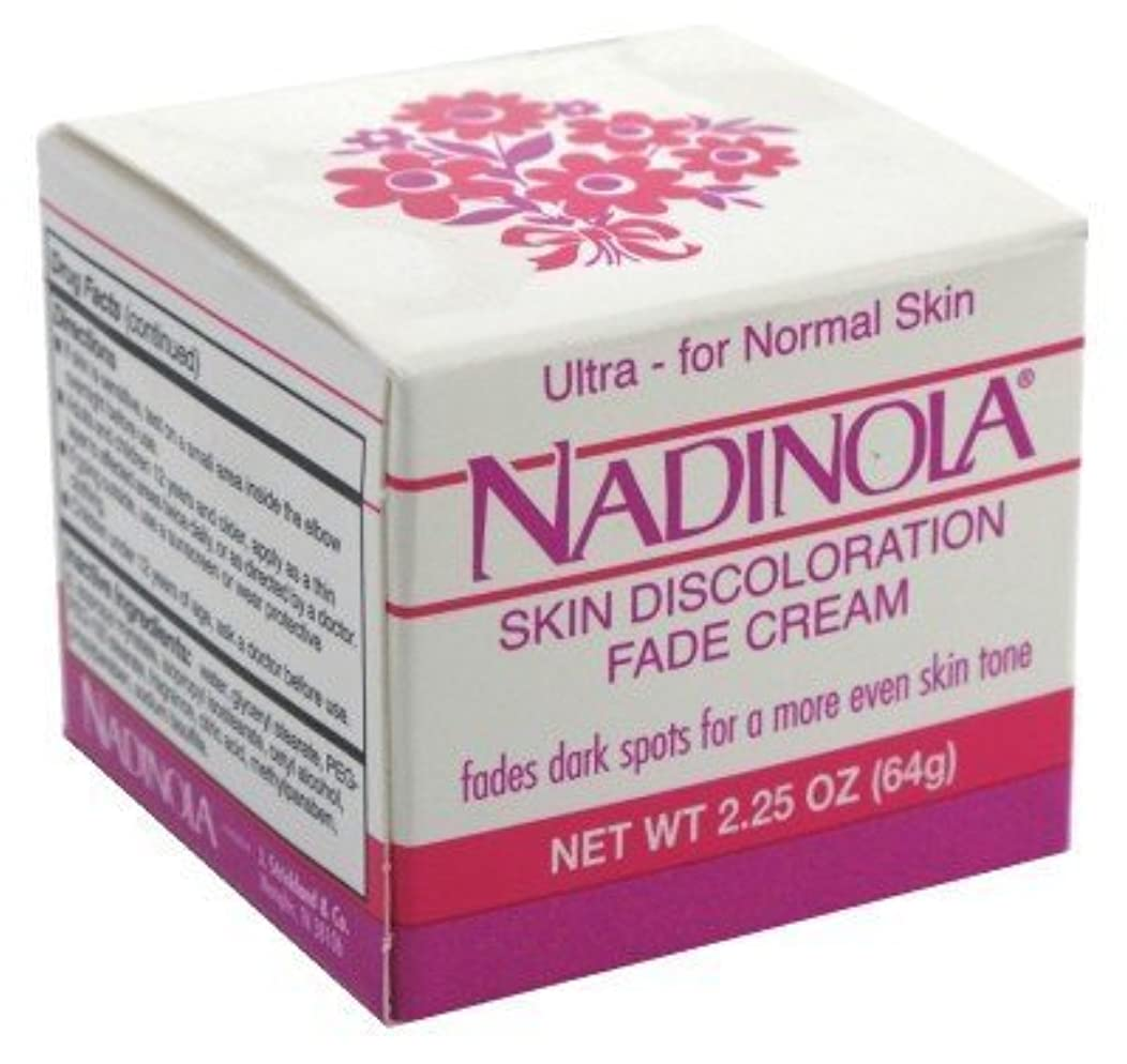 複合揺れる医学Nadolina Skin Bleach - Normal 2.25 oz. (Pack of 2) by Nadinola [並行輸入品]