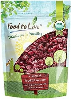 Organic Dried Cranberries, 1 Pound — Non-GMO, Kosher, Unsulfured, Bulk
