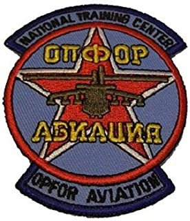 Embroidered Patch - Patches for Women Man - US Army National Training Center NTC OPFOR Aviation Aggressor Squadron