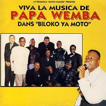 """Viva La Musica De Papa Wemba Dans """"Biloko Ya Moto"""""""