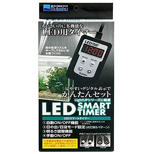 水作 LED SMART TIMER スマートタイマー M サイズ