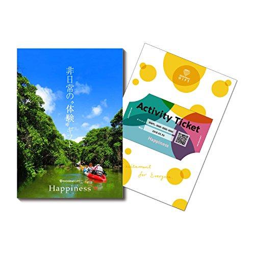 asoview!GIFT(アソビューギフト)Happiness※発送から1年間利用可※体験型カタログギフト体験ギフトギフトカタログ体験型ギフト景品2次会結婚式引き出物送別会