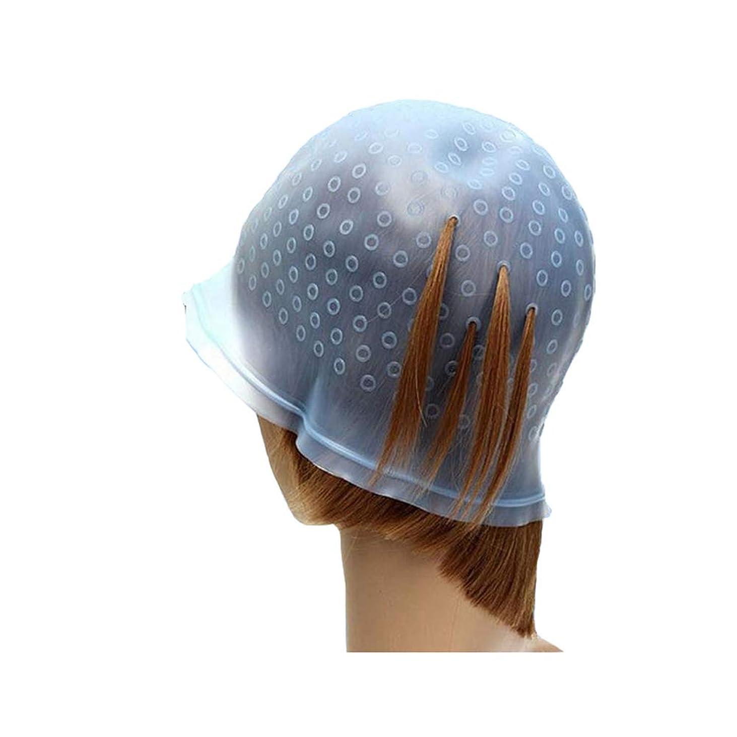 光景表現議題カラーリング メッシュ用 シリコンキャップ セルフカラー 髪の毛 穴あけ用のかぎ針付き 髪 レディース メンズ