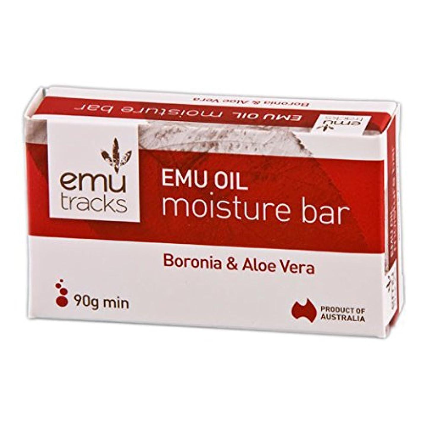 舌な愛国的な岩[Emu Tracks] エミュー?ソープ(Boronia&Aloe Vera)90g x3個セット 【海外直送】