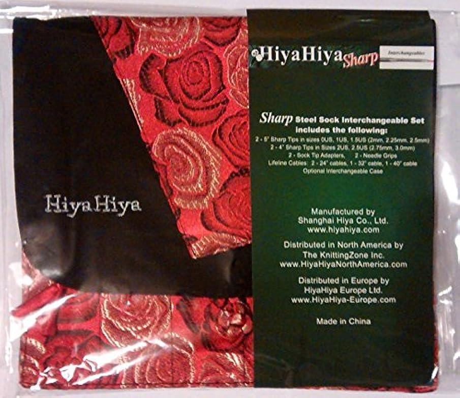 HiyaHiya SHARP Steel Interchangeable Circular Needles Sock Set