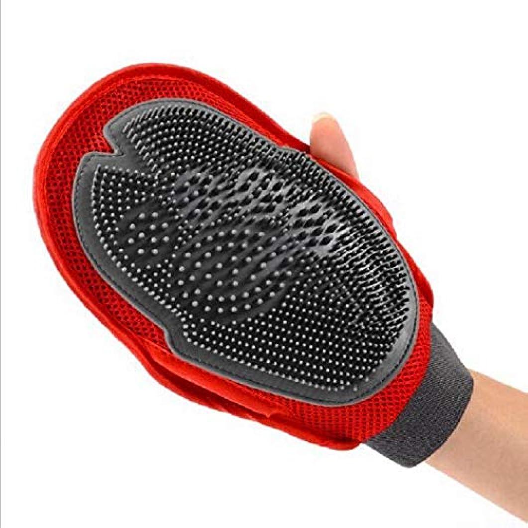 BTXXYJP 手袋 ペット ブラシ 猫 ブラシ グローブ 耐摩耗 クリーナー 抜け毛取り マッサージブラシ 犬 グローブ お手入れ (Color : Red, Size : L)