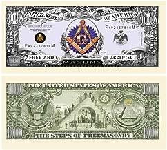 FREEMASON - MASONIC MILLION DOLLAR BILL (5 bills)