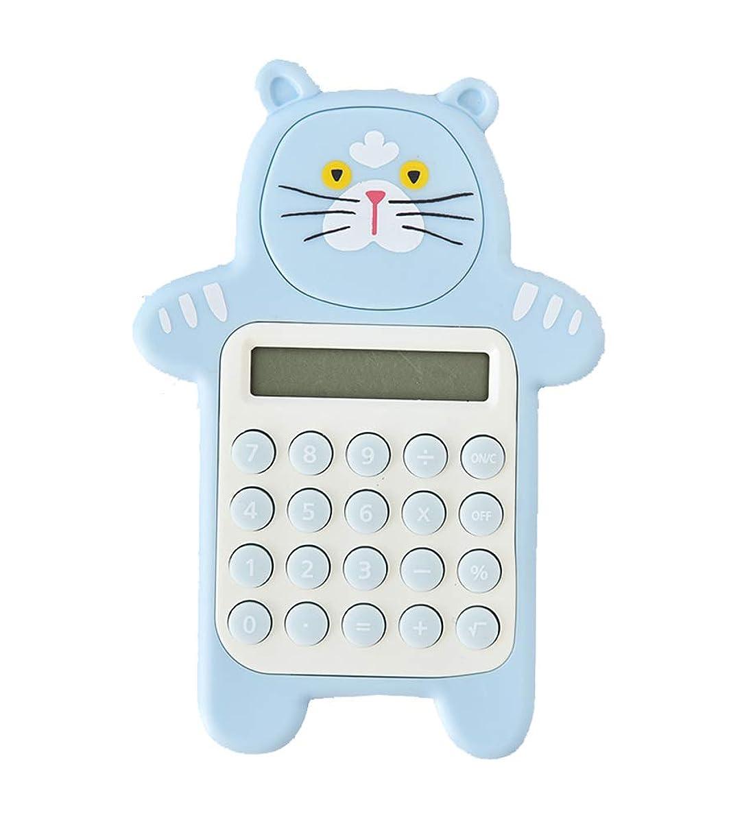 動物園寮計器かわいいクマの形クリエイティブミニ電卓学生電卓、B1