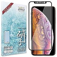シズカウィル(shizukawill) Apple iPhone XS フルカバー フィルム 日本旭硝子 硬度9H 耐衝撃 ガラスフィルム フッ素コーティング 防指紋 高透過 液晶保護ガラス アップル iphonexs アイフォンXS フィルム(黒色)