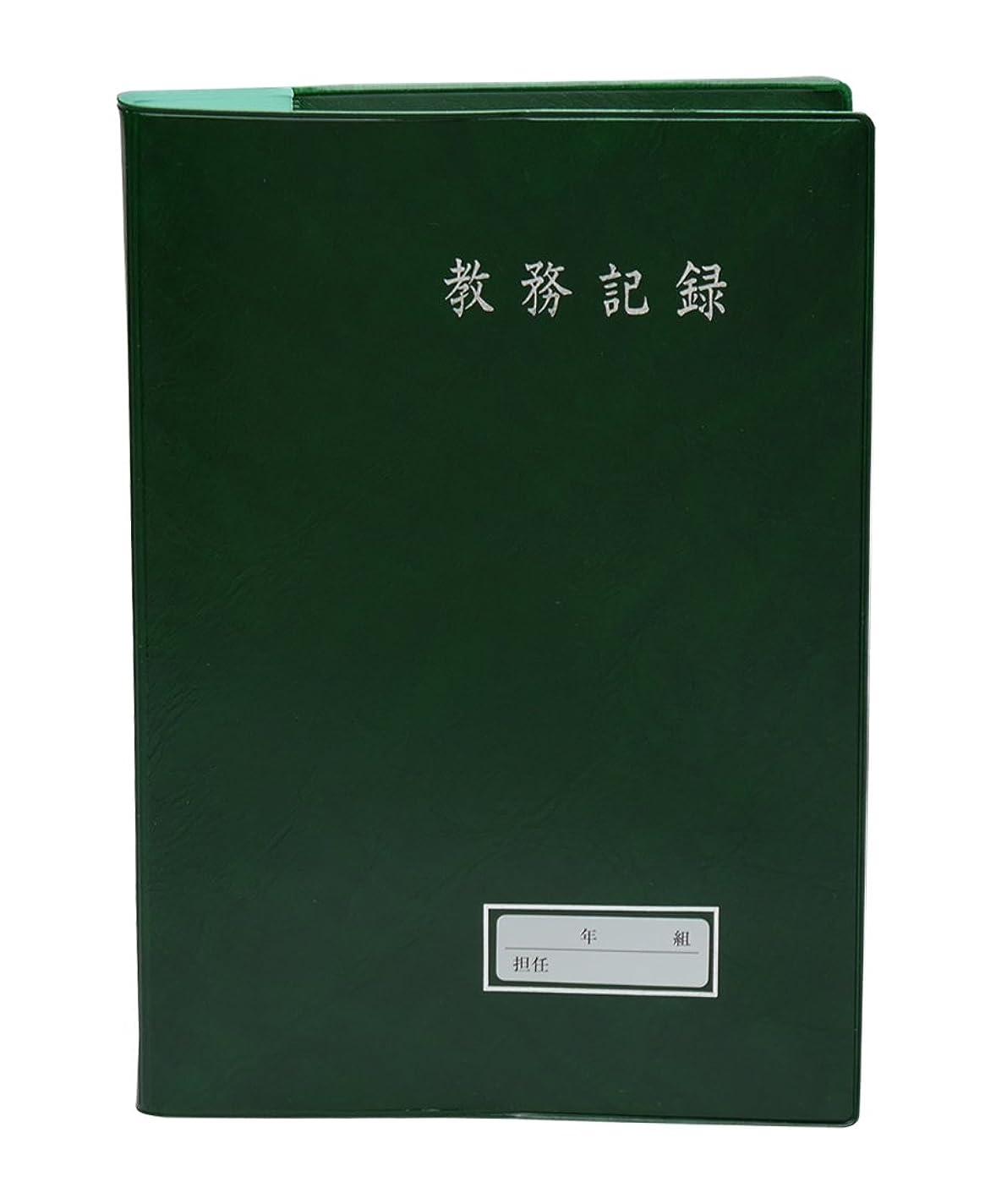 ショートカット人道的リップミヤザワ 教務用品 教務記録(A5) 1-6