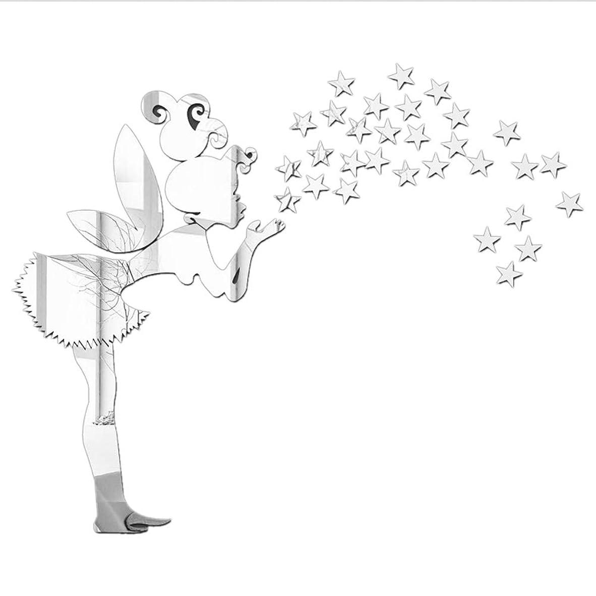 タイムリーなところでバングSkareop 壁紙ステッカー 壁画 壁の装飾 天使シリーズ壁紙 素敵な 剥がせる DIY壁紙シール 自己接着性 装飾用 部屋飾り 子供部屋装飾 35*55cm (銀色)