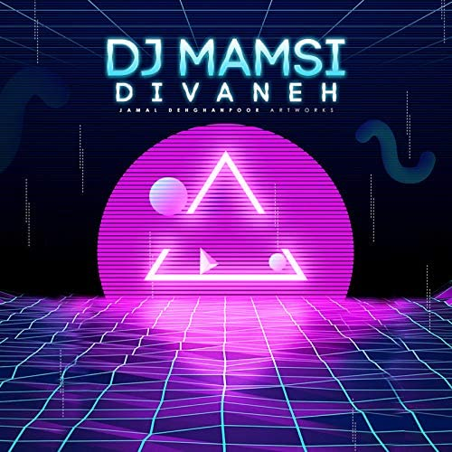 DJ Mamsi feat. Sharomin