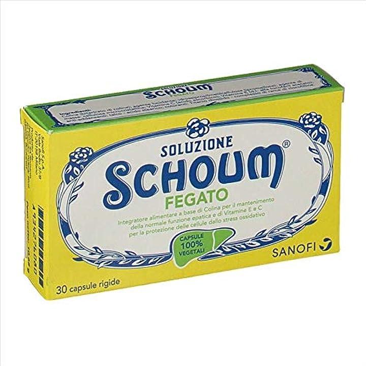 Schoum fegato 30 compresse 934276080