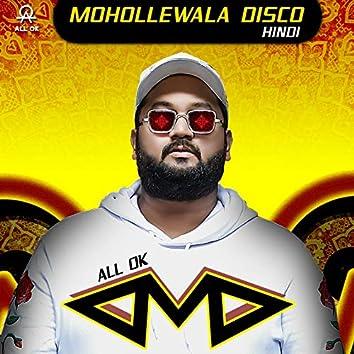 Mohollewala Disco