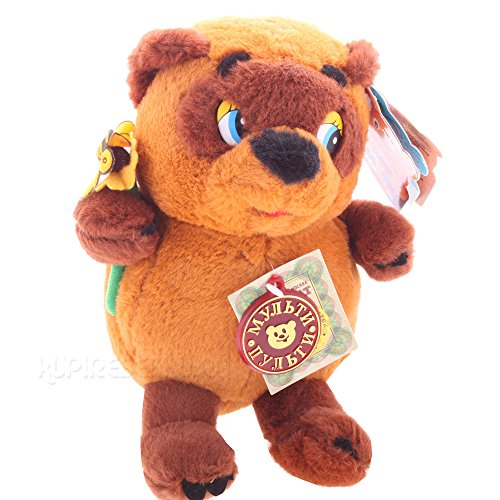 Russian Winnie-the-Pooh: He Speaks and Sings in Russian! 15cm (6')