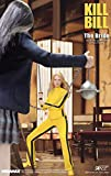 Kill Bill: Volume 1: The Bride 1: 6 Scale Action Figure