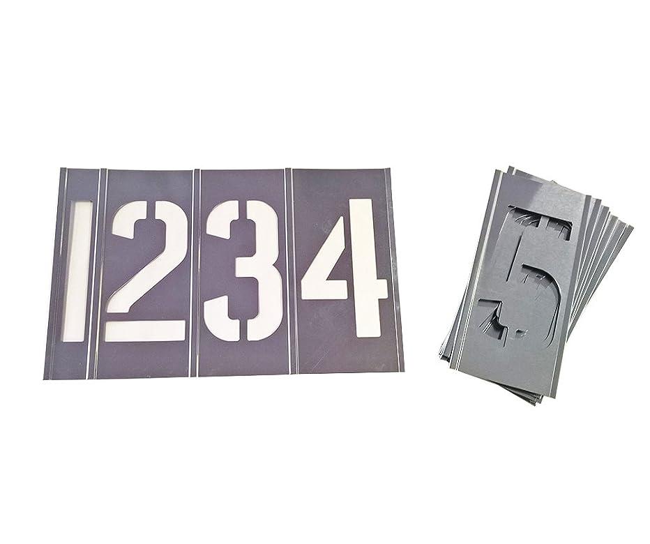PRYOR ISF4 Zinc Interlocking Zinc Figure Set 4