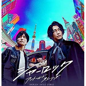 """シャーロック Blu-rayBOX(特典無し)"""""""