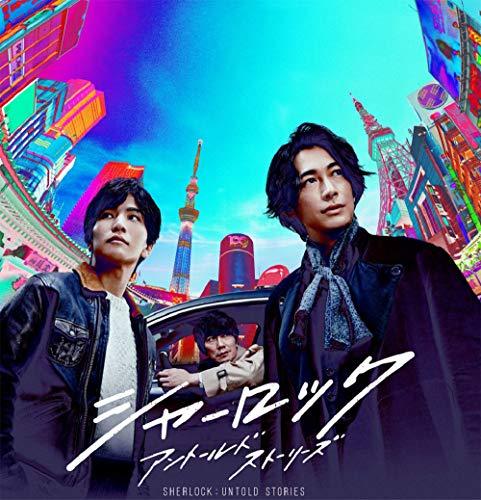 シャーロック DVD-BOX(特典無し)