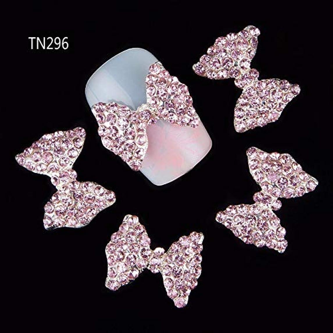 Kamas 10Pcs 3D Nail Art Tools Decorations Nail UV Gel Glitter Rhinestones Bow Design For Nails DIY Charms Alloy Jewelry TN296