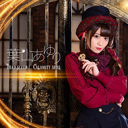 [single]Dead sleep/Calamity shot – 葉山あゆり[FLAC + MP3]