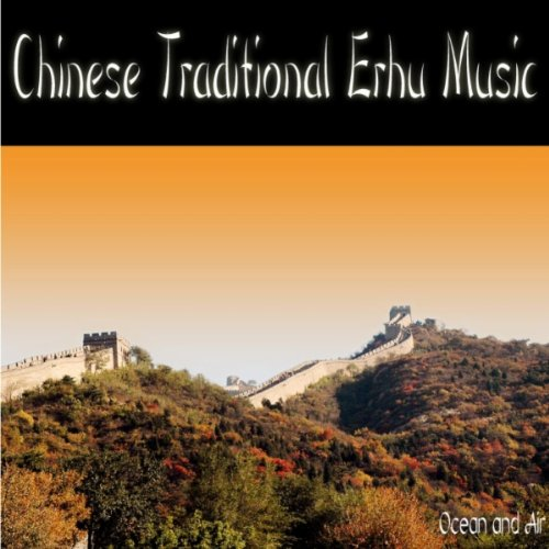 Asian Lotus Flower Song By Chinese Traditional Erhu Music On Amazon