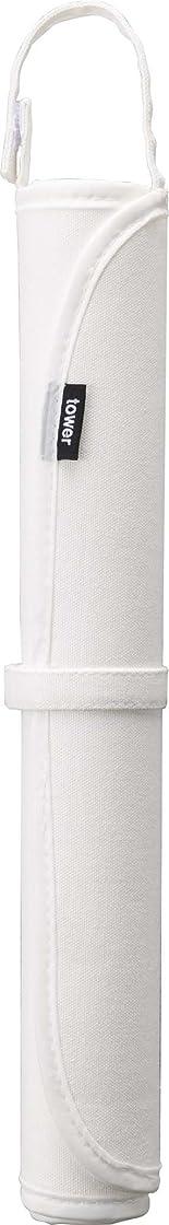 クレア放散する代表して山崎実業 アイロン台 アイロンマット くるくるアイロンマット タワー ホワイト 3357