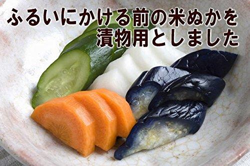 無農薬・有機米使用の漬物用米ぬか「健康美人」2kg