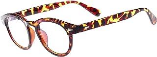 INCEPTION PRO INFINITE - Gafas de moda (leopard) - lentes transparentes - modelo johnny depp - no graduado - retro - estilo moscot