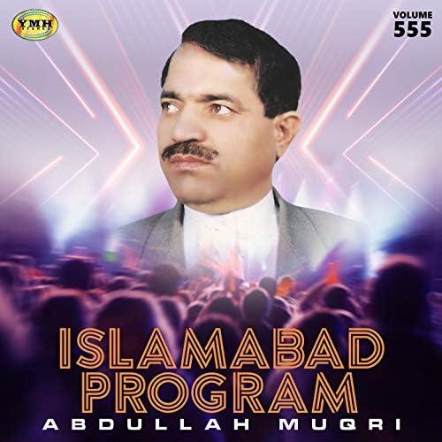 Abdullah Muqri