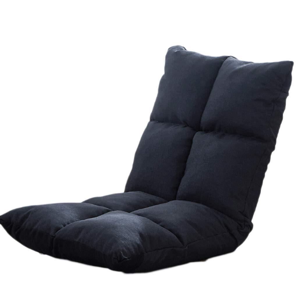 LMCLJJ 調節可能なあと振れ止めが付いているパッドを入れられた床の椅子快適な半折りたたみ式および瞑想セミナーのための多目的テレビを見たりゲームをすること優雅な設計 (Color : Black)
