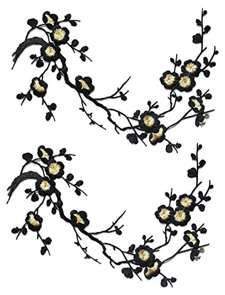 Two Asian Cherry Blossom Sakura Flower Iron on Embroidered Appliques Patch Japanese Chinese (Black,Gold)
