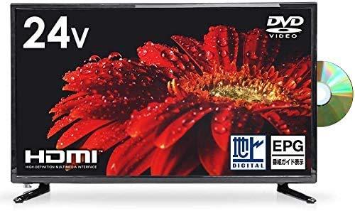 一人暮らし応援 DVDプレーヤー内蔵 液晶テレビ 24V型 DVD一体型 ハイビジョン 外付けHDD録画対応 薄型 HDMI端子