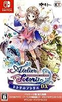 トトリのアトリエ ~アーランドの錬金術士2~ DX/NintendoSwitch