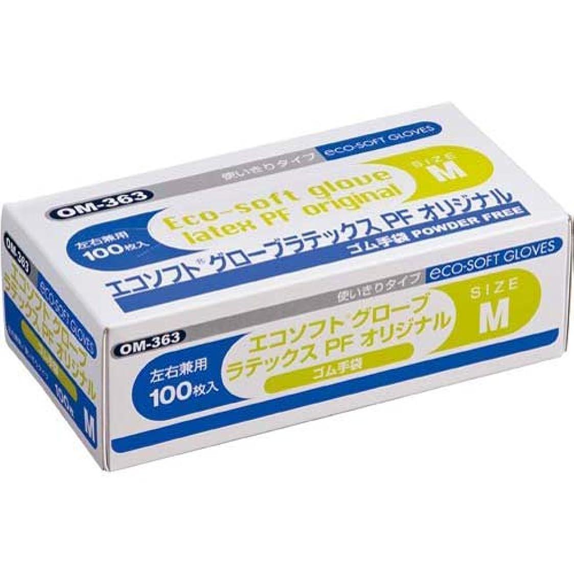 徹底箱優れたオカモト エコソフト ラテックス手袋 粉無 M 10箱