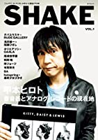 SHAKE(シェイク) Vol.1 (タツミムック)