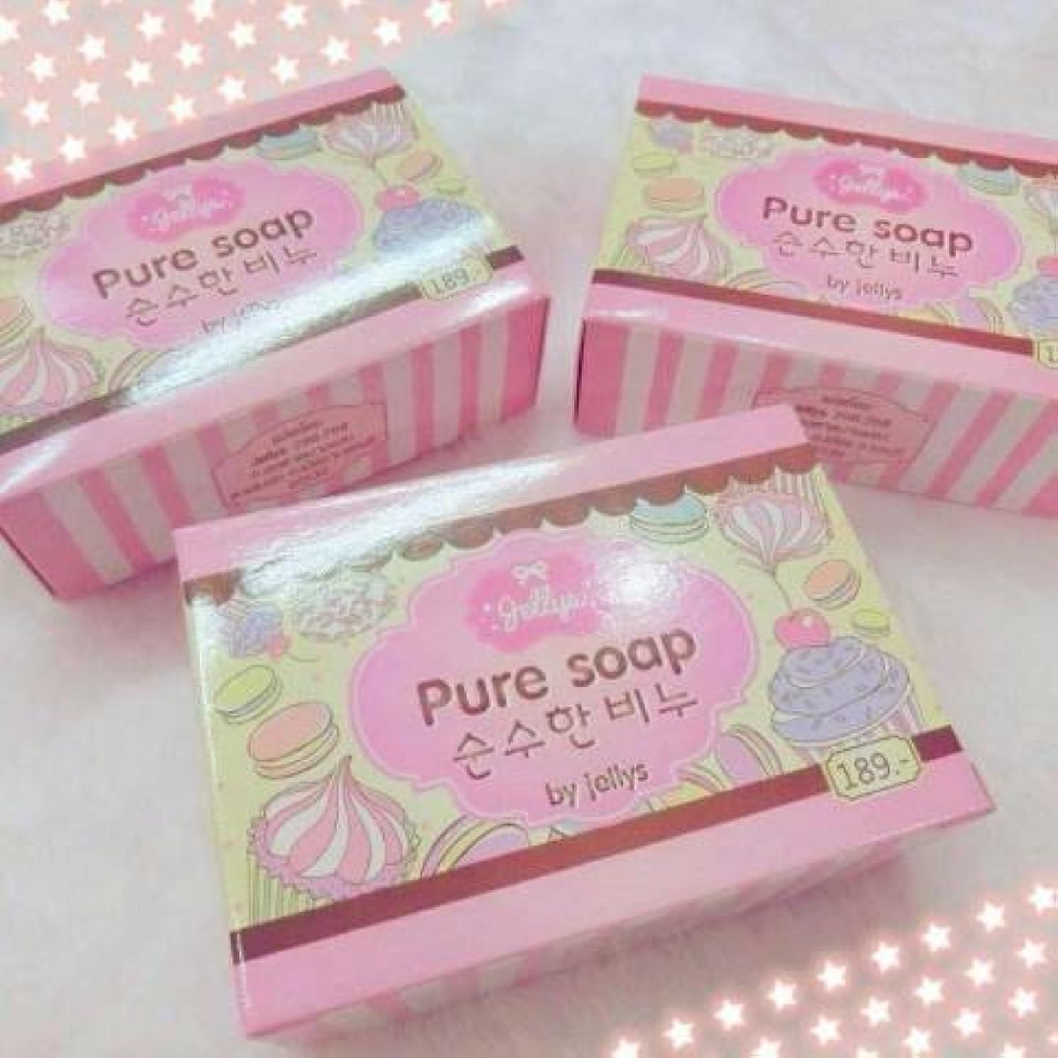 大破乞食報酬Pure Soap By Jellys 100% Pure White Jelly Soap. Whitening Soap. 100 g.