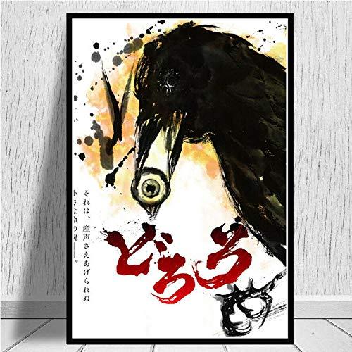 yiyiyaya Vintage Ölgemälde Poster und DruckePoster Wandkunst Bild Leinwand Malerei für Raum Home Decor-30x42_cm_Unframed_0011
